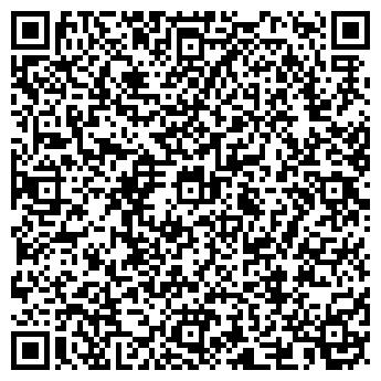 QR-код с контактной информацией организации СТРОЙ-ИНДУСТРИЯ, ООО
