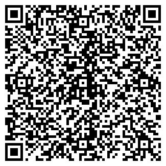 QR-код с контактной информацией организации ООО АГРОПРОМСНАБ