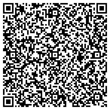 QR-код с контактной информацией организации ВОЛГОГРАДСКИЙ ЦЕНТР МЕТАЛЛА, ООО