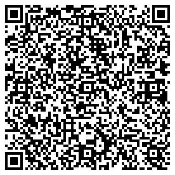 QR-код с контактной информацией организации СЕМЕНА МАСЛИЧНЫХ