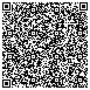QR-код с контактной информацией организации ООО СТАЛЕПРОМЫШЛЕННАЯ КОМПАНИЯ - ВОЛГОГРАД