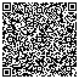 QR-код с контактной информацией организации ВМ-ЭКС, ООО
