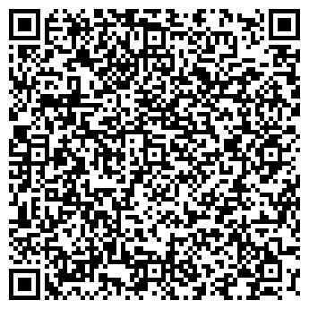 QR-код с контактной информацией организации ВОЛГО-СТАЛЬ