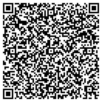 QR-код с контактной информацией организации ГУМРАК МЕТАЛЛОБАЗА, ООО