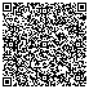 QR-код с контактной информацией организации ИНТЕРТРАНС, ЗАО