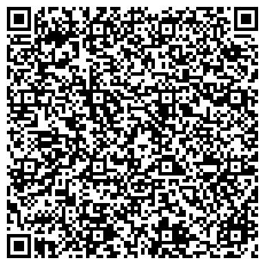 """QR-код с контактной информацией организации Торговый Дом """"Волгоградский Металл"""""""
