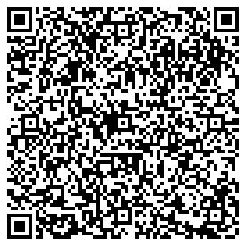QR-код с контактной информацией организации ПРОФИЛЬ-СТАЛЬ, ООО