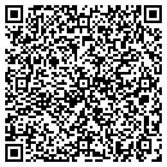QR-код с контактной информацией организации РАСКАТ, ООО