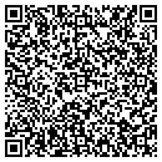 QR-код с контактной информацией организации САКСЭС, ЗАО