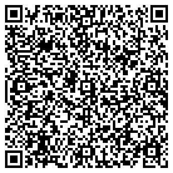 QR-код с контактной информацией организации ПРОМСПЕЦСЕРВИС, ООО