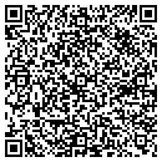 QR-код с контактной информацией организации ТАФА