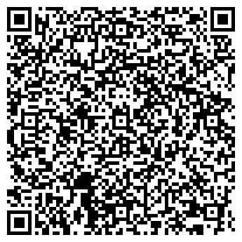 QR-код с контактной информацией организации САКСЕСС ЛАЙН ТОО