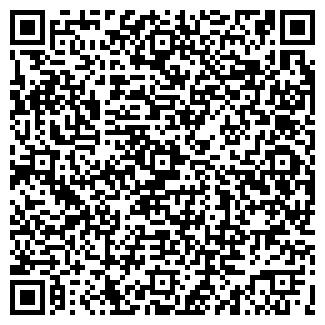 QR-код с контактной информацией организации ООО ГЕЛИОН