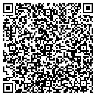 QR-код с контактной информацией организации ООО КОНТУРСОФТ