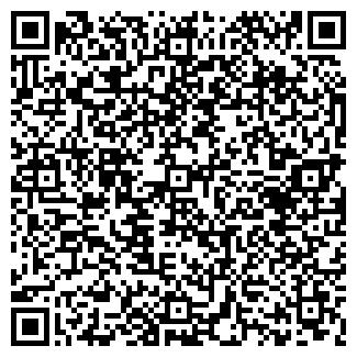 QR-код с контактной информацией организации ЗАО ВААП