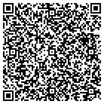 QR-код с контактной информацией организации ООО ХимСервис-Плюс