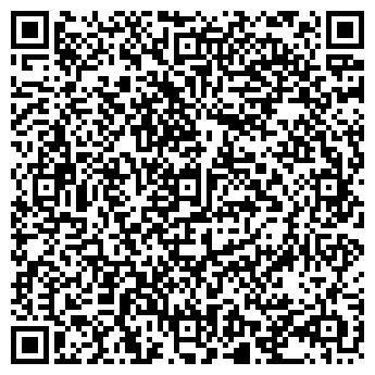 QR-код с контактной информацией организации САТТИЛИК ФИРМА ТОО