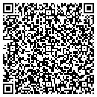 QR-код с контактной информацией организации БИОМИР, ООО