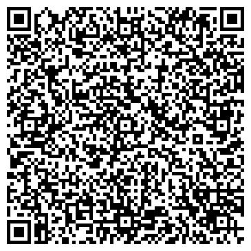 QR-код с контактной информацией организации ВОЛГОГРАДСКИЙ ЗАВОД ТЕХНИЧЕСКОГО УГЛЕРОДА, ООО