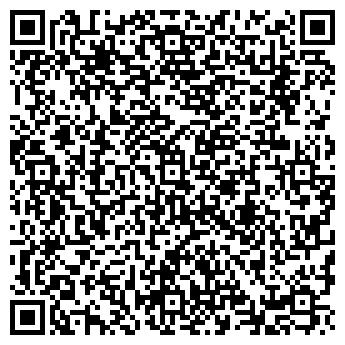 QR-код с контактной информацией организации ВОЛГОХИМТОРГ, ООО
