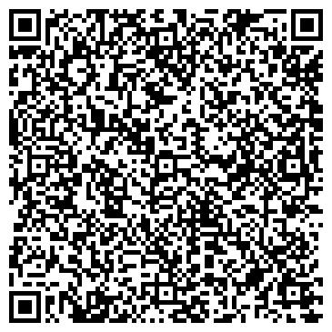 QR-код с контактной информацией организации ВОЛЖСКАЯ ХИМИЧЕСКАЯ КОМПАНИЯ, ООО