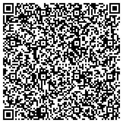 QR-код с контактной информацией организации СПЕЦИАЛИЗИРОВАННАЯ МОНТАЖНАЯ ЭКСПЛУАТАЦИОННАЯ ОРГАНИЗАЦИЯ ЗАО