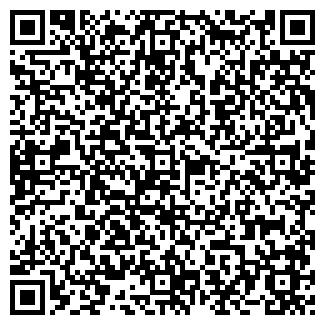 QR-код с контактной информацией организации ИНТЕР-ВД