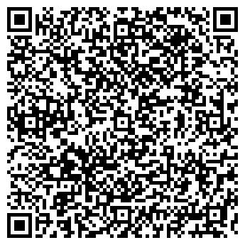QR-код с контактной информацией организации КАРБОН-ИНВЕСТ, ООО