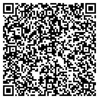 QR-код с контактной информацией организации КАУСТИК, ООО