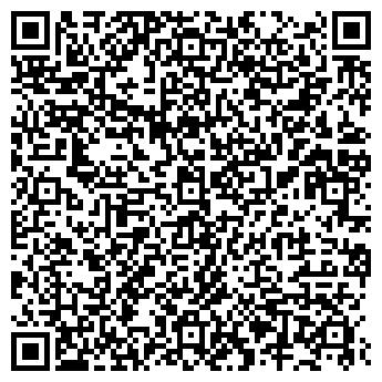 QR-код с контактной информацией организации СТРОЙХИМТЕХ, ООО