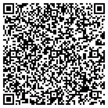 QR-код с контактной информацией организации ХИМНЕФТЕАППАРАТУРА, ООО