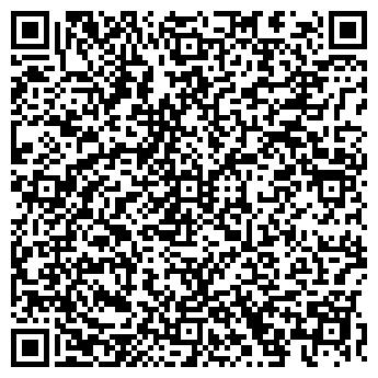 QR-код с контактной информацией организации ЭКОПРОМТЕКС, ООО