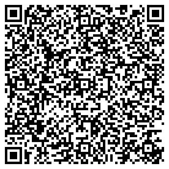 QR-код с контактной информацией организации БЕРЕГ-ЮГ, ООО