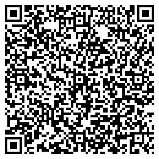 QR-код с контактной информацией организации ГРАДБУМАГА, ООО
