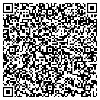QR-код с контактной информацией организации СТРОЙСЕРВИСССК ТОО