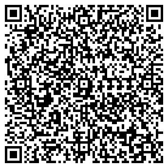 QR-код с контактной информацией организации ПЕНСИОНЕР, ЗАО