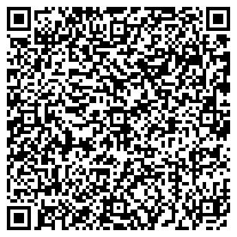 QR-код с контактной информацией организации СОВРЕМЕННИК-2, ООО