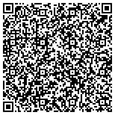 QR-код с контактной информацией организации ВОЛГОГРАДСКАЯ КОМПАНИЯ ТЕКСТИЛЬ МАРКЕТ, ООО