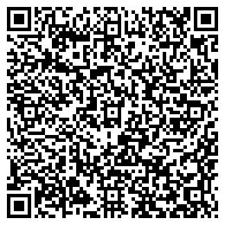 QR-код с контактной информацией организации ГАРДИНЫ