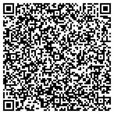 QR-код с контактной информацией организации ТАЛДЫКОРГАН ГОСТИНИЦА ЗАО