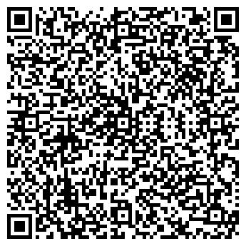 QR-код с контактной информацией организации РОСИНКА, ООО