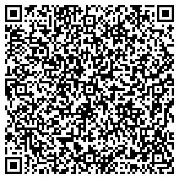 QR-код с контактной информацией организации ВОЛГОГРАДСКАЯ БАЗА СЖИЖЕННОГО ГАЗА, ФИЛИАЛ ПО РЕАЛИЗАЦИИ ОАО СГ-ТРАНС