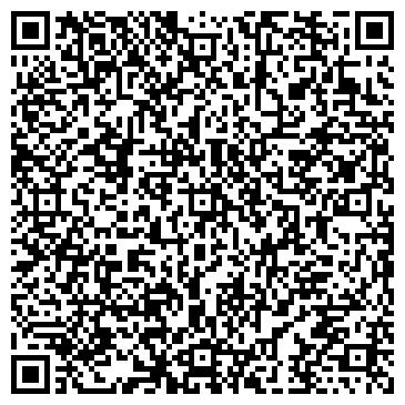 QR-код с контактной информацией организации ТАЛДЫКОРГАН ЕЖЕНЕДЕЛЬНАЯ ГАЗЕТА ГГКП