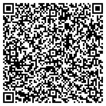 """QR-код с контактной информацией организации ООО """"Макс-Велес"""""""