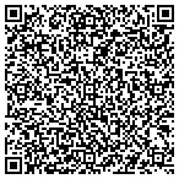 QR-код с контактной информацией организации ООО «Технотрейд»