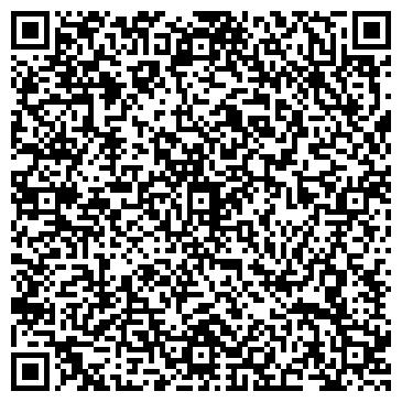 """QR-код с контактной информацией организации ТОО """"FRESH WAVE"""""""