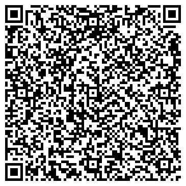 QR-код с контактной информацией организации ООО  АккуратСервис