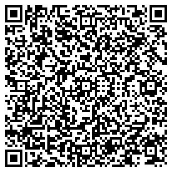 QR-код с контактной информацией организации ООО «Терол»