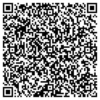 QR-код с контактной информацией организации ООО «Дефрост», Общество с ограниченной ответственностью