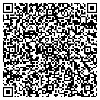 """QR-код с контактной информацией организации ООО """"Рамирента"""""""